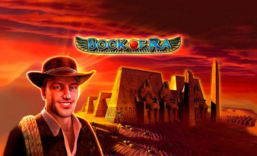 Игровой автомат Book of Ra